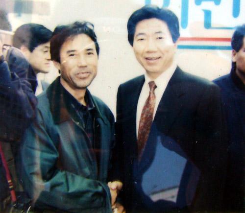 1991년 연세대 병원 앞에서 다시 만난 노무현 전 대통령과 한병탁 씨.(사진은 당시 노무현 국회의원 비서관이 찍어줬다 한다.)