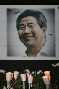 故 노무현 전 대통령의 영정사진