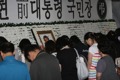묵념 부산시민들이 故 노무현 전 대통령의 영정사진 앞에서 묵념을 하고 있는 모습