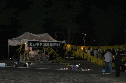 김해 멀리서 바라본 김해시민분양소 모습이다.
