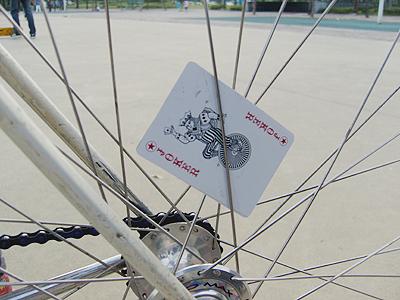 바퀴에 카드를 꽂아 자신의 개성을 표현한다
