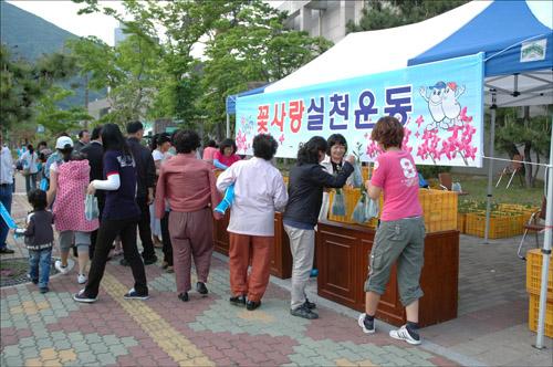 꽃 사랑 실천운동 지난 5월 9일 1차 꽃 사랑 실천운동