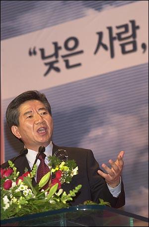 """대선출마 연설 """"비겁한 역사를 끊겠다"""" 2001년 12월10일 힐튼호텔."""