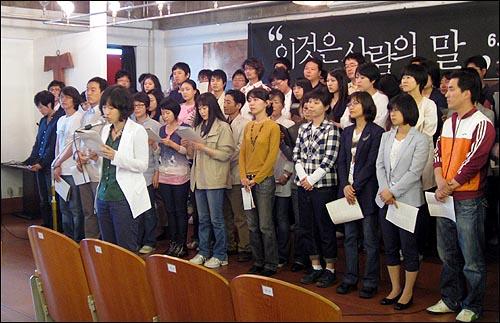 9일 젊은 작가 188명이 정동 프란치스코 교육관에서 '한 줄 선언'을 하고 있다.