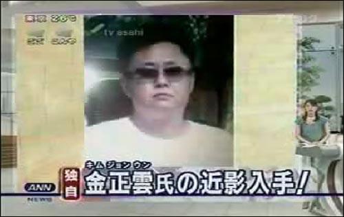 일본의 < TV아사히 >가 10일 김정일 국방위원장의 후계자로 꼽히는 김정운이라며 사진을 공개했다. 그러나 사진 속 인물은 국내 인터넷 포털 사이트 카페의 한 카페지기인 것으로 확인됐다. 사진은 TV아사히 화면 캡쳐 사진.