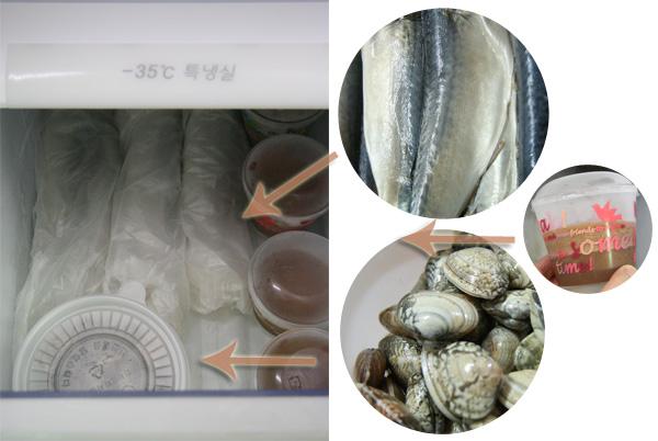 생선, 해산물, 고기류, 아이스크림 등 한꺼번에 얼리지마세요! 1~2인분씩 개별포장