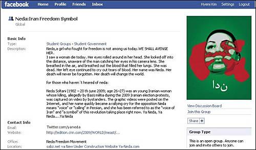 '네다'에 대한 정보와 사망 당시 그녀의 얼굴을 그림으로 만들어 올려놓은 페이스북의 한 사이트.