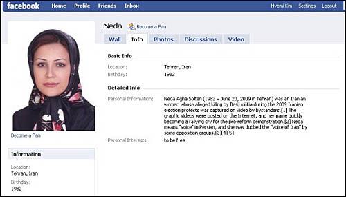 네다의 이름으로 만들어진 페이스북 사이트. 그녀의 생전 모습이 올라있다.
