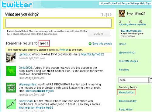 트위터에 올라온 '네다'와 관련된 포스트들. 우측 탭을 보면 현재 트위터에서 가장 인기있는 검색어는 '이란선거'(빨간 박스)임을 알 수 있다.