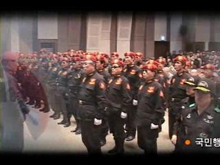 애국기동단 출범식 군복을 차려입은 애국기동단의 출범식