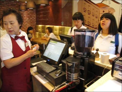 커피전문점 커플데이