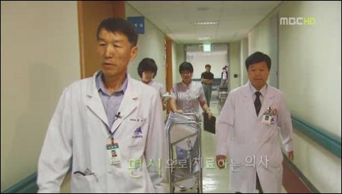편식(채식)으로 치료하는 의사 황성수 박사