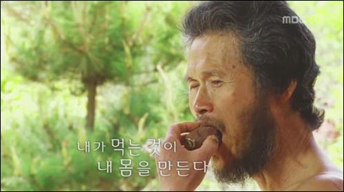 """""""음식을 먹는 것이 아니라 우주와 자연이 하나가 되는 것""""이라고 말 하는 이태근씨"""