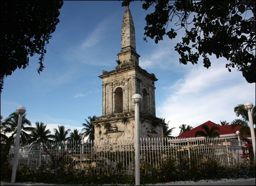 마젤란 기념탑