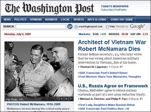 로버트 맥나마라 전 미국 국방장관의 사망 소식을 보도하는 <워싱턴포스트>