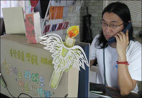 용산 '레아미디어센터'에서 라디오DJ로 활동하는 조약골씨.