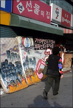 4월 23일, 용산 남일당 건물 옆으로 주민이 걸어가고 있다.