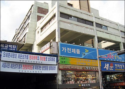 이명박 대통령이 충분한 대책 없이 청계천 사업을 밀어붙이는 바람에 현 오세훈 서울시장이 그 책임을 떠안게 됐다.
