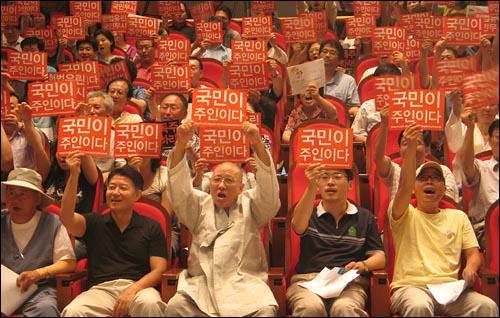 16일 저녁 7시 '민주주의를 위한 시민네트워크(준)'는 조계사 전통문화예술공연장에서 '헌법의 위기, 국민주권 실현을 위한 시국선언자 대회'를 열었다.