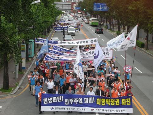 행진하는 시민 행진하는 시민