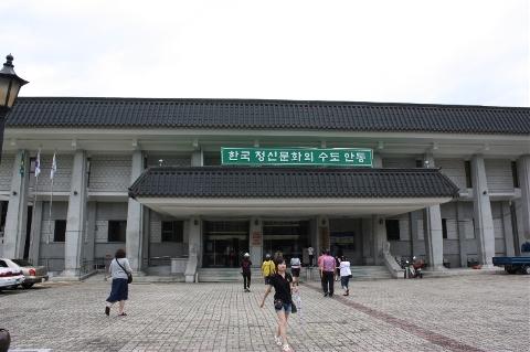 안동 안동민속박물관