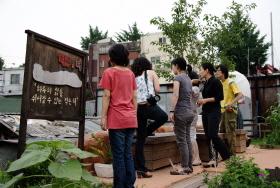 School of Life :: 카페가 있는 마을, 하늘이 훤해요-인천 동구 창영동 ...