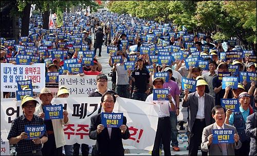 전국언론노조 조합원들이 21일 오후 서울 여의도 산업은행 앞에서 열린 '미디어법 개정 반대 3차 총파업 대회'에서 정부와 한나라당의 미디어관련법 직권상정 반대와 민주주의 수호를 요구하며 손피켓을 들어보이고 있다.