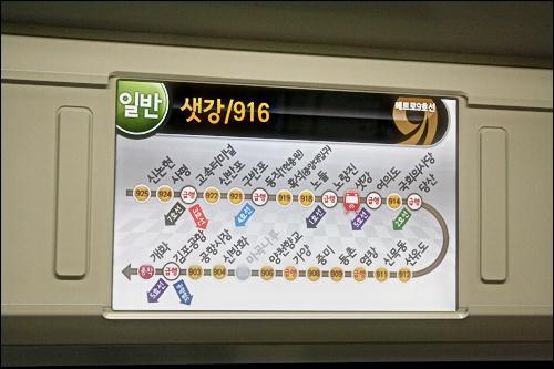 열차 내 스크린 열차 내의 지하철 노선도는 물론, 현재역, 다음역, 급행역과 환승역 등의 정보를 큰 글씨로 제공하고 있다.