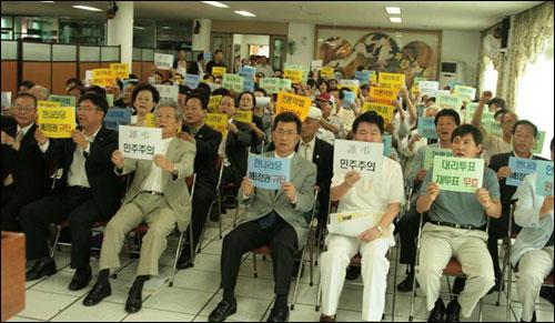 오전11시 청주 CCC회관에서 각계대표가 참석하는 '언론악법 무효' 시국대회 모습. 충북지역 사회단체, 정당, 언론계, 종교계, 학계 대표 200여명이 시국대회를 하고 있다