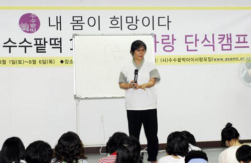 수수팥떡의 최민희 대표 강의는 시종일관 유익하고 유쾌했다