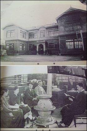 1930년대 동덕여고 졸업앨범 속의 동덕여고와 교무실의 교사들, 왼쪽에서 세번째 교사가 이관술.