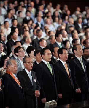 제64주년 광복절 기념식 모습.