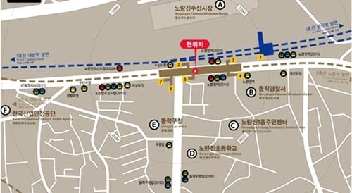 노량진역 주변 역세권