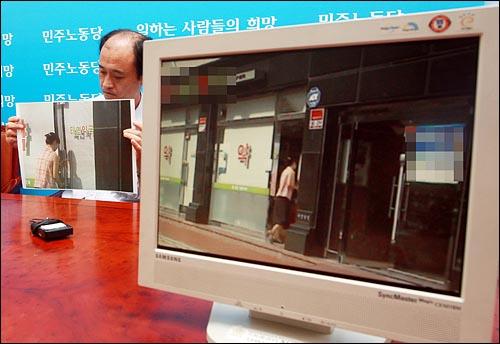 민주노동당 당원인 엄윤섭씨가 부인의 모습이 촬영된 동영상을 보이며 심경을 말하고 있다.