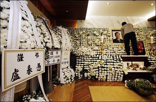 19일 오전 서울 세브란스병원 장례식장에 마련된 고 김 전대통령의 빈소에 노태우, 전두환 전 대통령의 화환과 이명박 대통령의 화환이 놓여져 있는 가운데 빈소의 단상이 정리되고 있다.