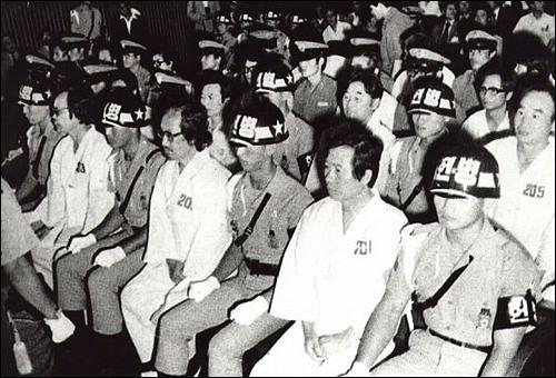 고 김대중 전 대통령은 80년 신군부로부터 내란죄로 사형을 선고받고 사형수로 복역하기도 했다.