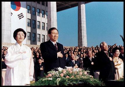 김대중 대통령 취임식 장면