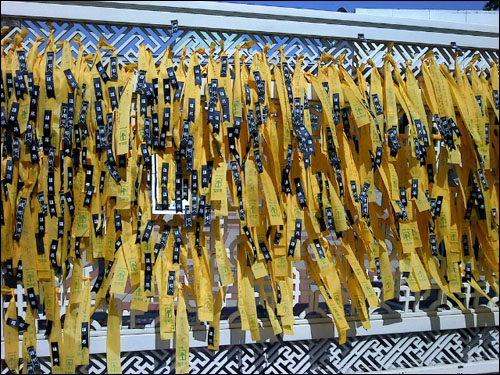 국회 정문에 달린 노란색 추모 리본.