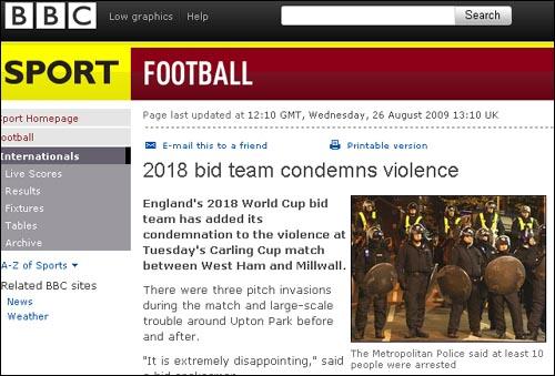 웨스트 햄 유나이티드와 밀월 경기에서 벌어진 훌리건 폭력 사태를 보도하는 영국 BBC