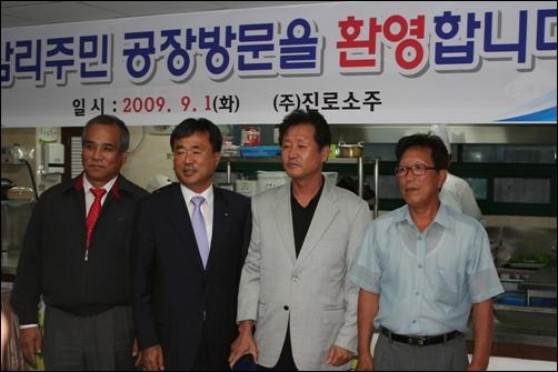 왼쪽부터, 윤기노 진로 마산공장 사장, 한철수 상공회의소 회장, 허정도 전 대표, 이영숙 주민대책위원장