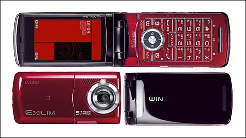 일본 카시오가 내놓은 휴대전화로, 고해상도 광각 카메라와 촬영시 손흔들림 방지기능이 있다. 일본 휴대전화는 카메라와 텔레비전 수신기능은 물론, 방수, 지문인식, 얼굴인식 기능 등 다양한 최신 부가기능이 장착되어 있지만, 빈곤한 소프트웨어로 인해 스마트폰 시장에서는 경쟁력을 확보하지 못하고 있다.