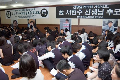 서현수 선생님 장례식 지난 5일 치러진 고 서현수 선생님 추모식. 많은 제자들과 동료 교사들이 고인의 생전 모습을 동영상으로 보며 눈시울을 붉혔다.