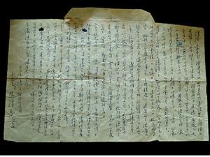 민족일보 3 조용수 선생이 정당함을 밝히는 옥중 편지