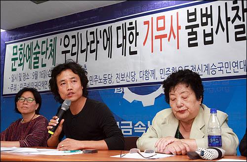 문화예술단체 '우리나라' 대표 강상구씨가 16일 오전 서울 영등포 진보연대 회의실에서 열린 시민사회단체 기자회견에 참석, 지난 8월 공연차 방문한 일본 간사이 입국 당시 기무사의 불법사찰 내용을 폭로하고 있다.