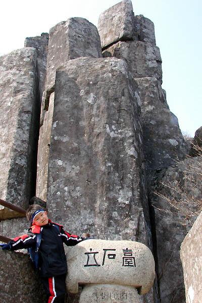 지난 봄 무등산 일주 가까운 곳에 좋은 산이 있어 주말 짬 날 때마다 연습삼아 함께 오르곤 했다.