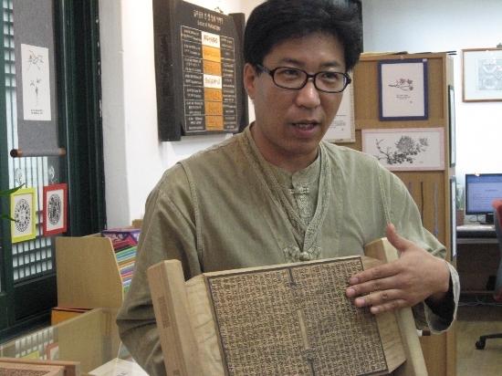 이산 안준영 선생이 복원된 목판에 대해 설명하고 있다.