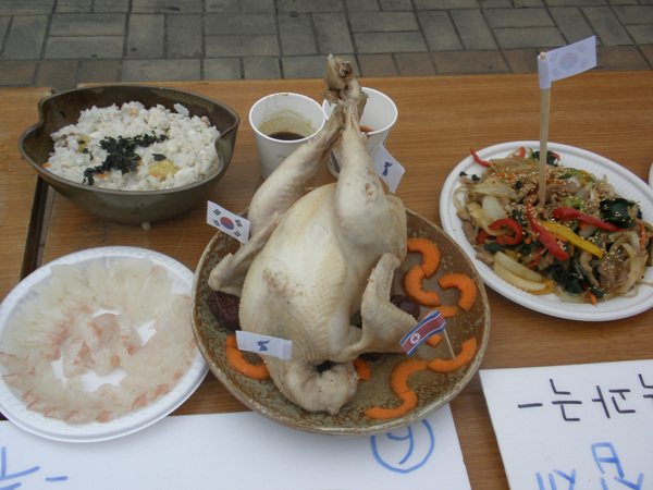 닭백숙과 평양어죽 푸르매라는 팀의 요리