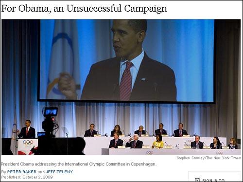 시카고의 2016 하계올림픽 유치를 위한 버락 오바마 미국 대통령의 도움이 실패했음을 보도하는 <뉴욕타임스>