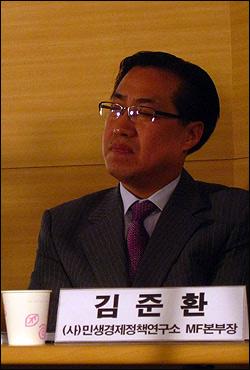 """김준환 민생경제정책연구소 MF 본부장은 14일 오후 미소금융재단 지원기관 편파 선정 논란에 대해 """"서민금융 현장에는 진보도 보수도 없다""""며 논란을 일축했다."""