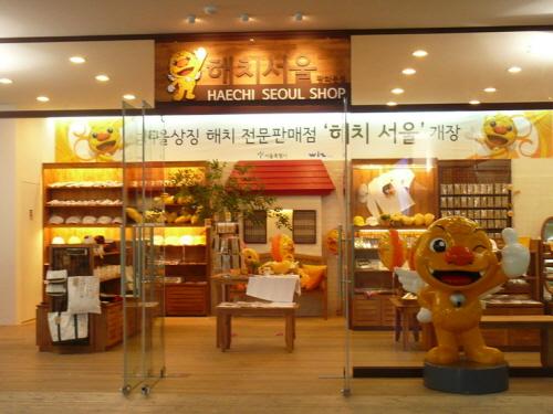 해치서울 서울시가 광화문역 입구에 설치한 해치서울 전문판매점. 서울시의 상징으로 지정된 해치와 관련한 관광상품을 판매하고 있다.
